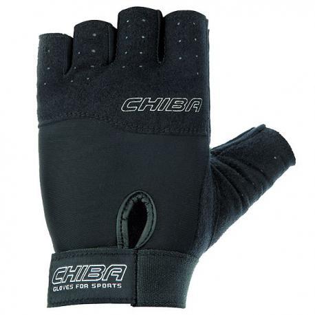 Chiba Power Γάντια Γυμναστικής (Μαύρα/Λευκά)