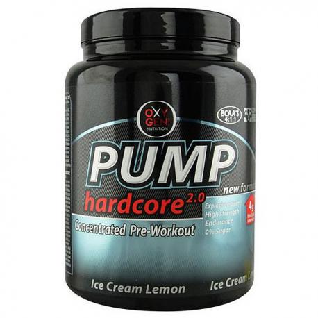 Oxygen Nutrition Pump Hardcore 2.0 (550g)